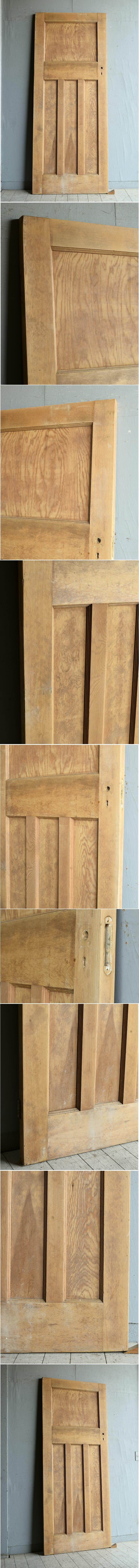 イギリス アンティーク オールドパイン ドア 扉 8308
