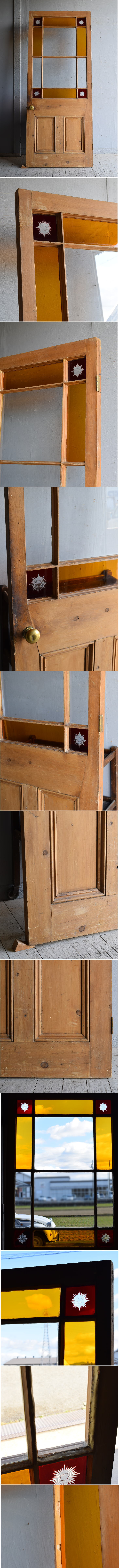 イギリス アンティーク ドア 扉 建具 8331