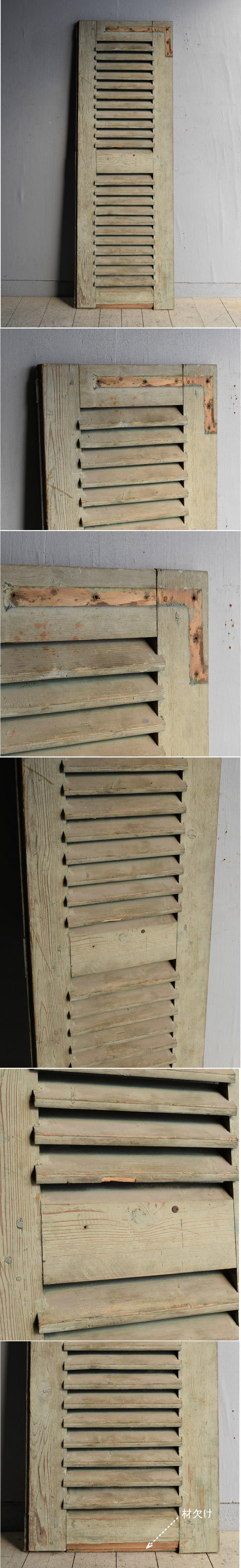 ルーマニア製 アンティーク 木製ルーバー雨戸 ディスプレイ 建具 8365