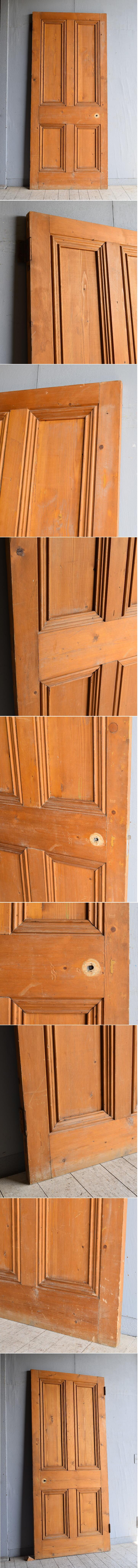 イギリス アンティーク オールドパイン ドア 扉 8401