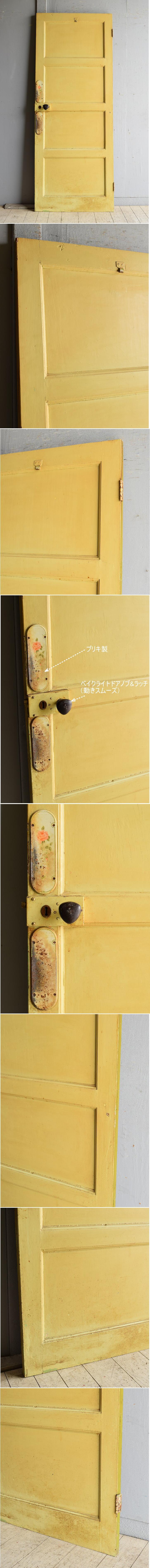 イギリス アンティーク ドア 扉 建具 8417