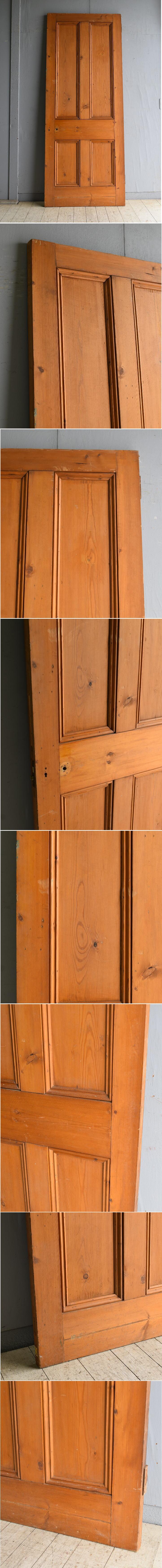 イギリス アンティーク オールドパイン ドア 扉 8424