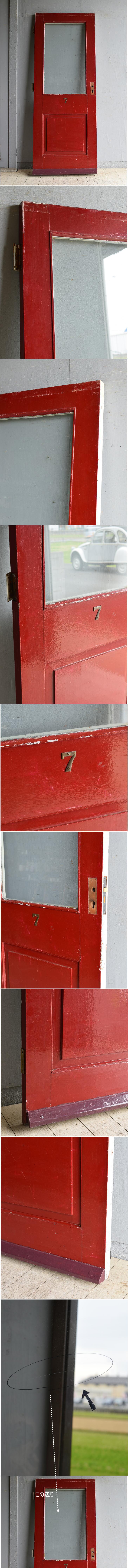 イギリス アンティーク ドア 扉 建具 8450