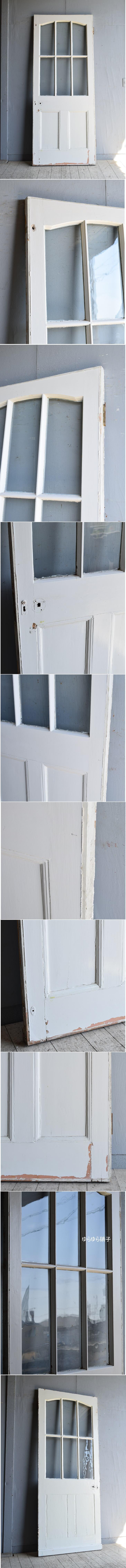 イギリス アンティーク ドア 扉 建具 8453