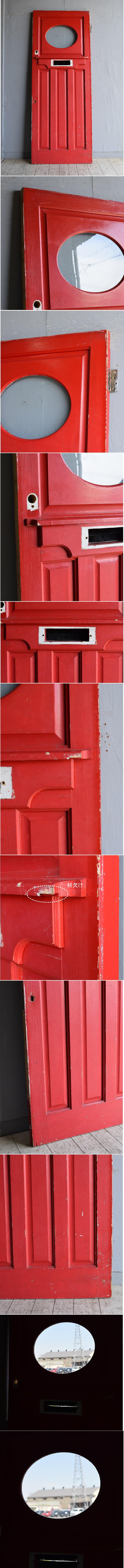 イギリス アンティーク ドア 扉 建具 8464