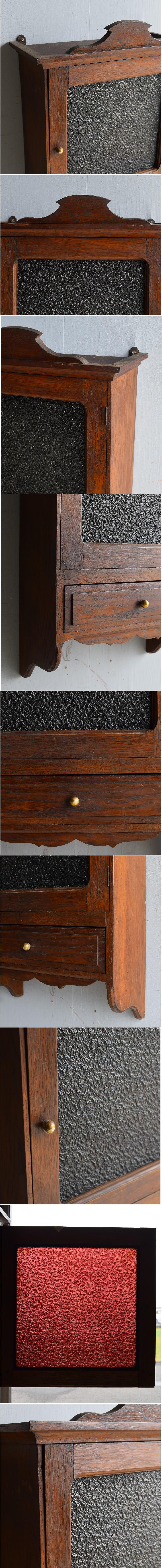 フレンチ アンティーク 木製 壁掛けキャビネット 8514