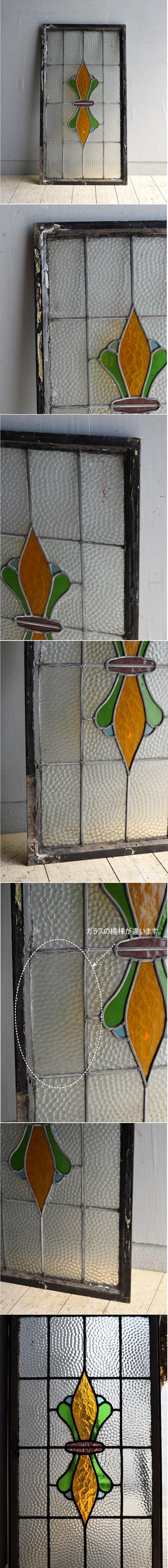 イギリス アンティーク ステンドグラス 幾何学 8540
