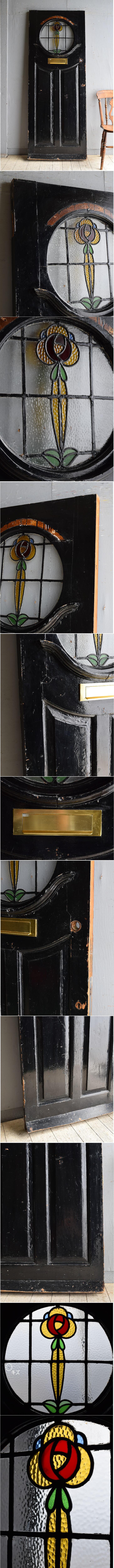イギリス アンティーク ステンドグラス入り木製ドア 扉 建具 8577