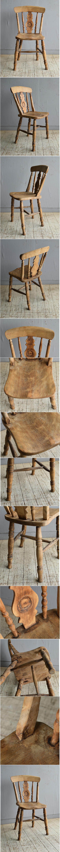 イギリス アンティーク家具 キッチンチェア 椅子 8590