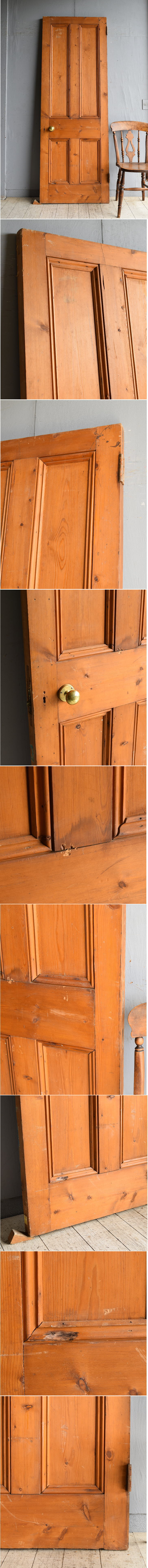 イギリス アンティーク ドア 扉 建具 8606