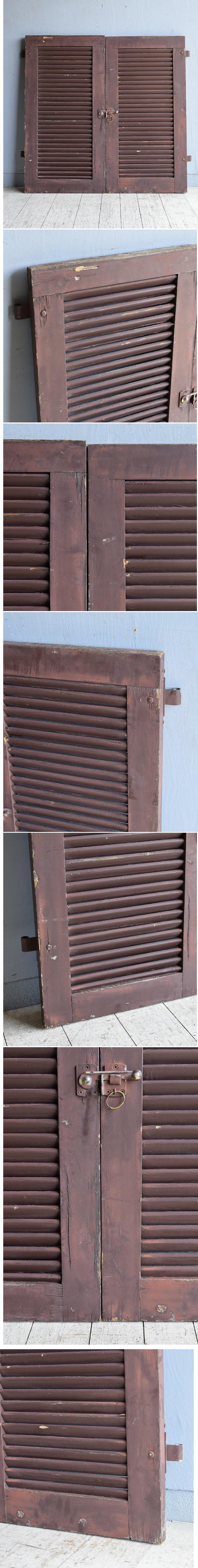 ドイツ製 アンティーク 木製ルーバー雨戸×2  ディスプレイ 建具 8613