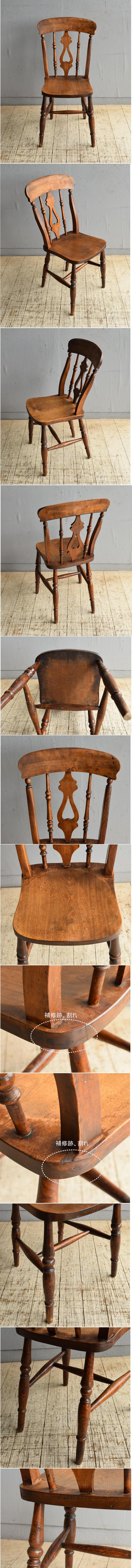 イギリス アンティーク家具 キッチンチェア 椅子 8701