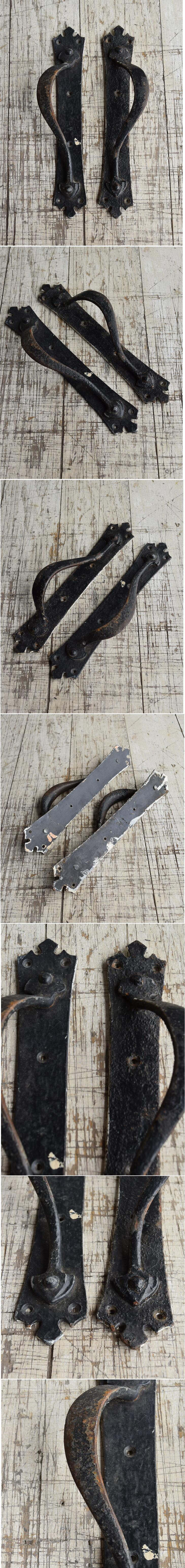 イギリス アンティーク 鉄製ハンドル 建具金物 取っ手×2 8802