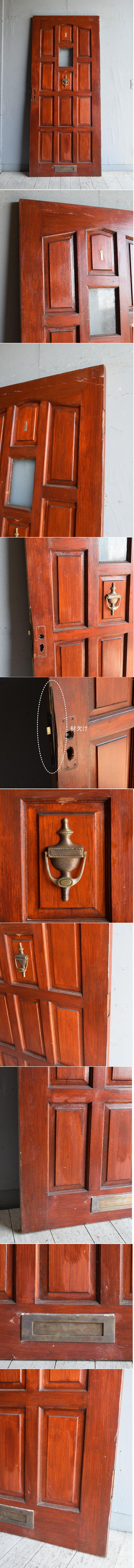 イギリス アンティーク ガラス入りドア 扉 建具 8829