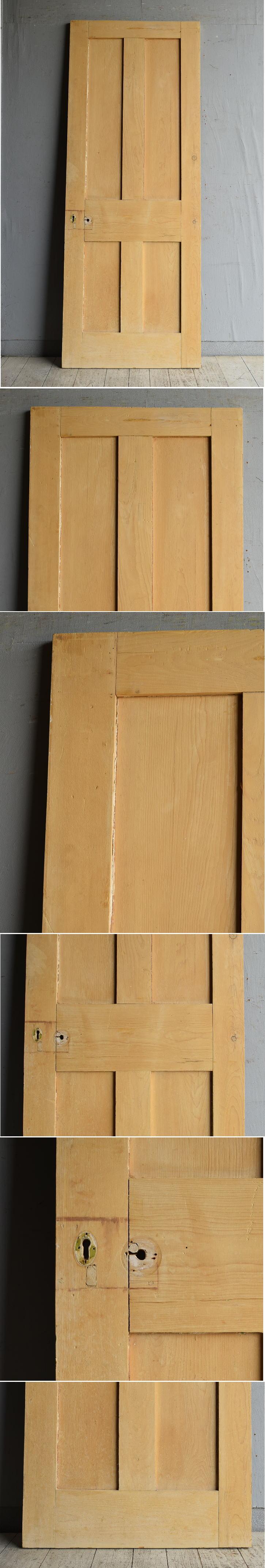 イギリス アンティーク オールドパイン ドア 扉 建具 8853