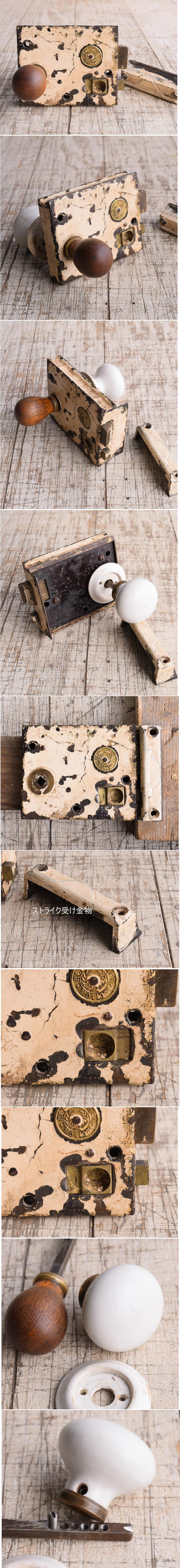 イギリス アンティーク ラッチ&ドアノブ 建具金物 9013