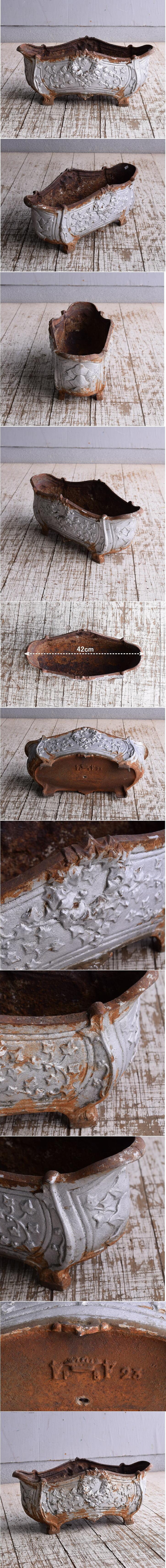 フレンチ アンティーク 鉄製 プランター 植木鉢 9145