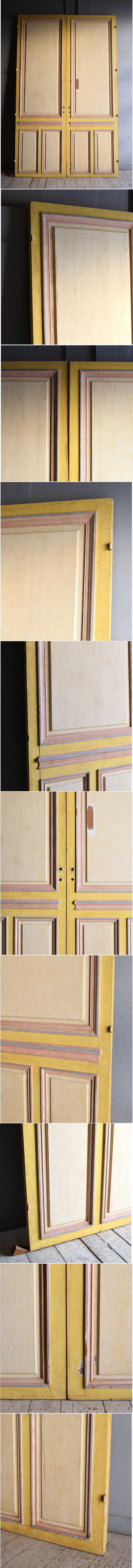 フレンチ アンティーク ドア 扉 建具×2  9225