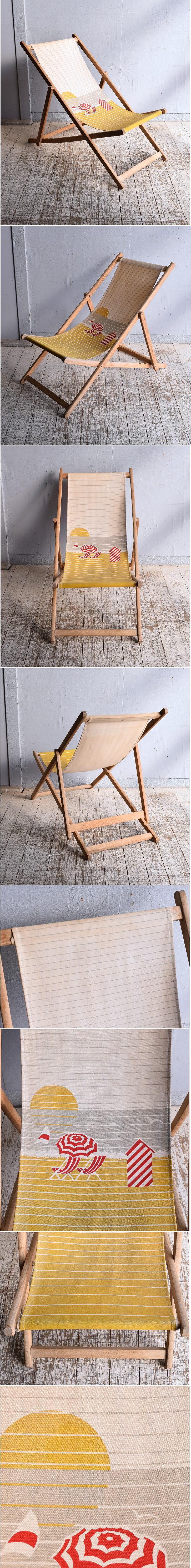イギリス アンティーク フォールディングデッキチェア 椅子 9270