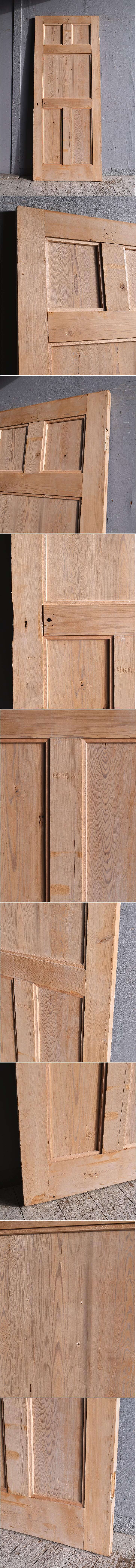 イギリス アンティーク オールドパイン ドア 扉 建具 9297