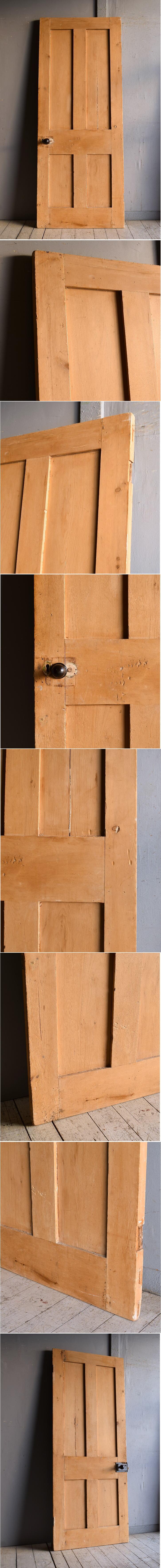 イギリス アンティーク パインドア 扉 建具 9300