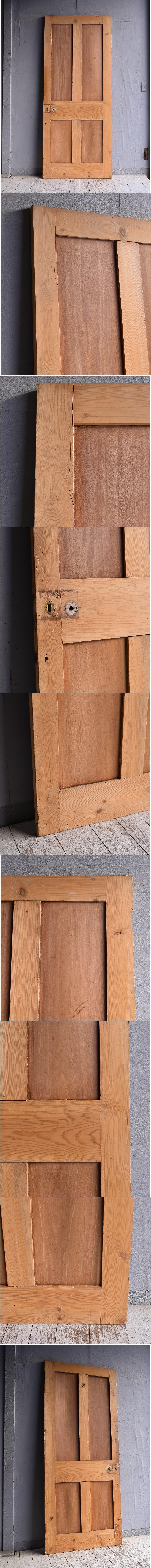イギリス アンティーク オールドパイン ドア 扉 建具 9312