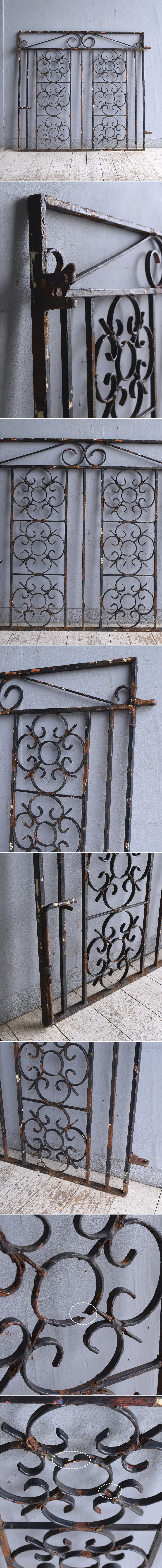 イギリスアンティーク アイアンフェンス ゲート柵 ガーデニング 9349