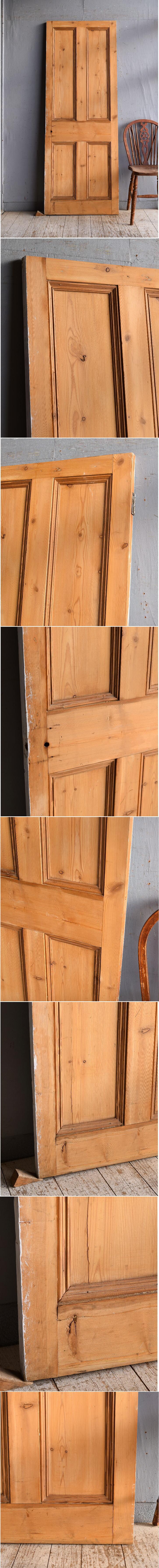 イギリス アンティーク オールドパイン ドア 扉 建具 9360
