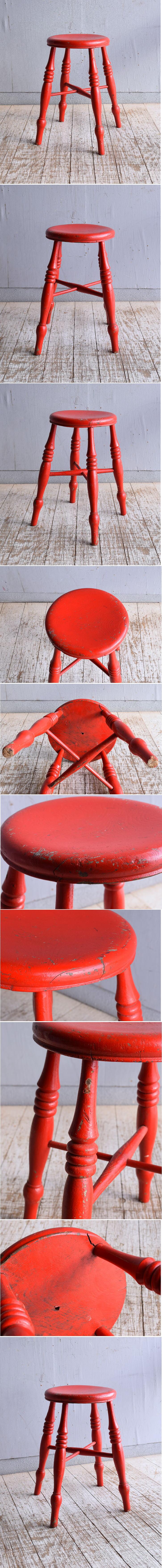 イギリス アンティーク家具 キッチンチェア 椅子 9362