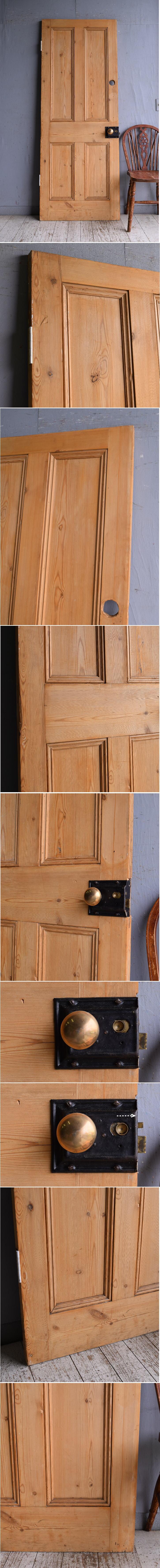 イギリス アンティーク オールドパイン ドア 扉 建具 9365