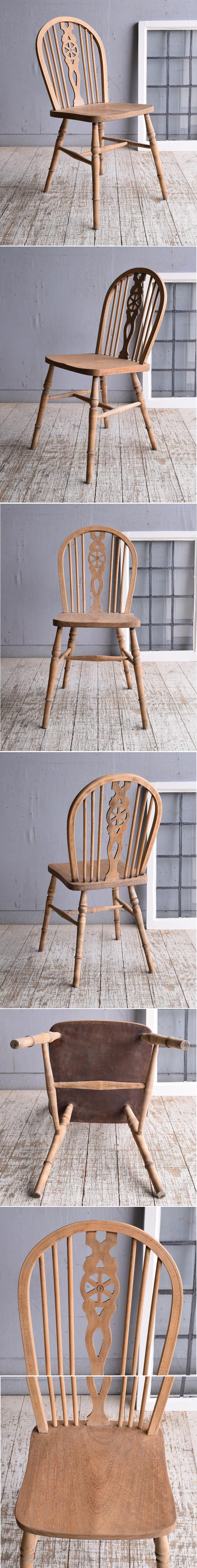 イギリス アンティーク家具 キッチンチェア 椅子 9370