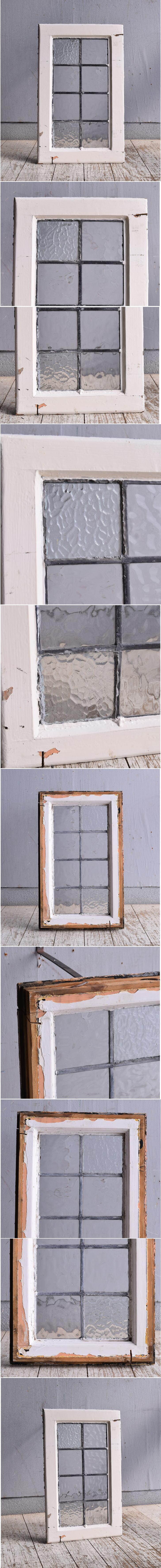 イギリス アンティーク 窓 無色透明 9387