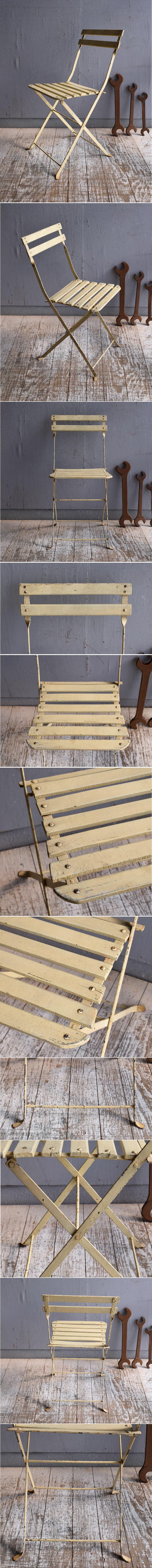 フレンチ アンティーク フォールディング ガーデンチェア 椅子 9482