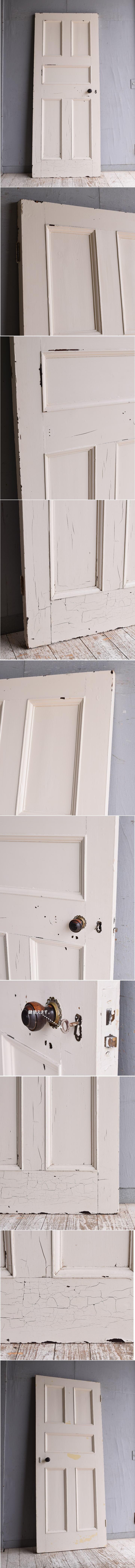 イギリス アンティーク ドア 扉 建具 9519
