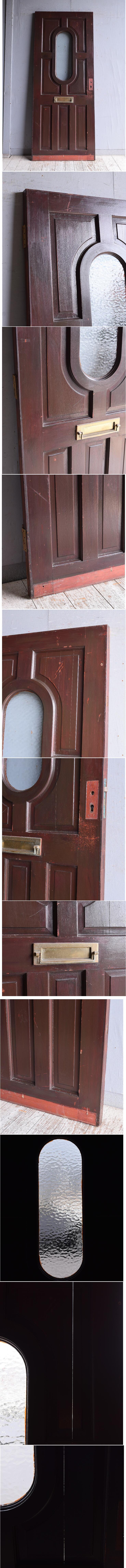 イギリス アンティーク ドア 扉 建具 9521