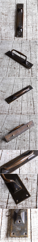 イギリス アンティーク 真鍮ハンドル 建具金物 取っ手 9540