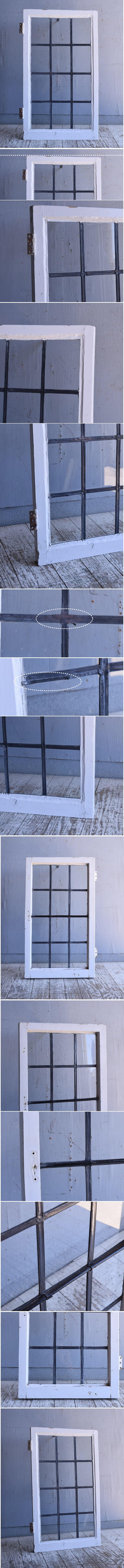 イギリス アンティーク 窓 無色透明 9549