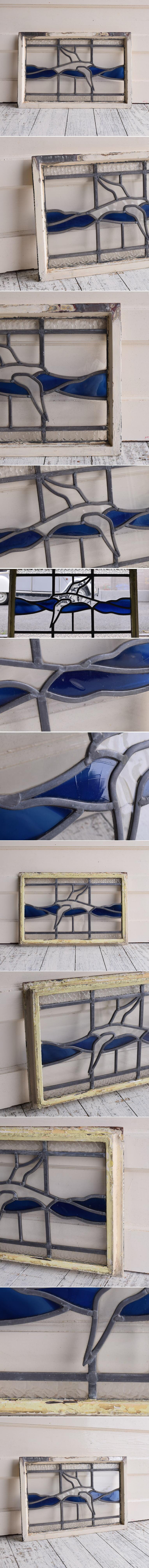イギリス アンティーク ステンドグラス 幾何学 9558