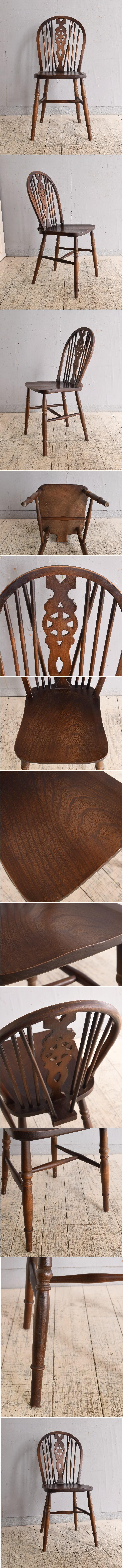 イギリス アンティーク家具 キッチンチェア 椅子 9654