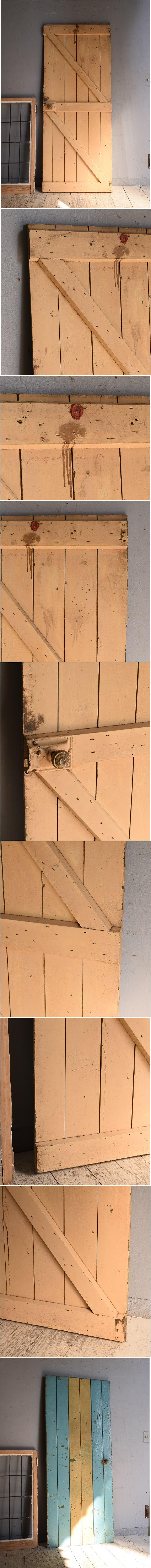 イギリス アンティーク ドア 扉 建具 9706