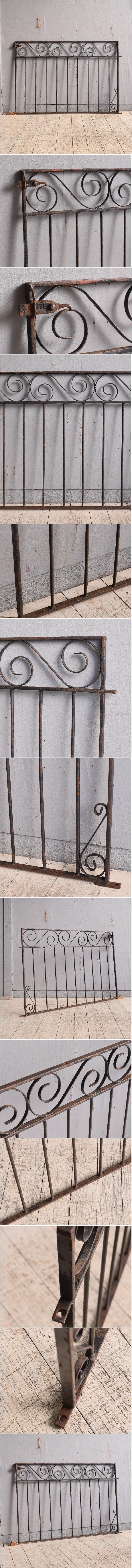 イギリスアンティーク アイアンフェンス ゲート柵 ガーデニング 9740