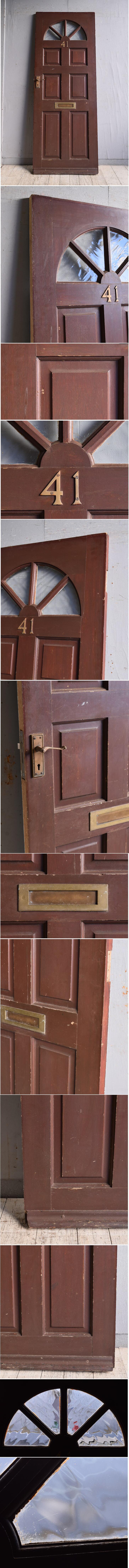 イギリス アンティーク ドア 扉 建具 9758