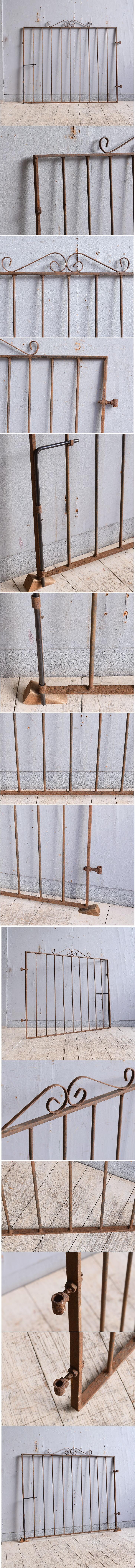 イギリスアンティーク アイアンフェンス ゲート柵 ガーデニング 9824