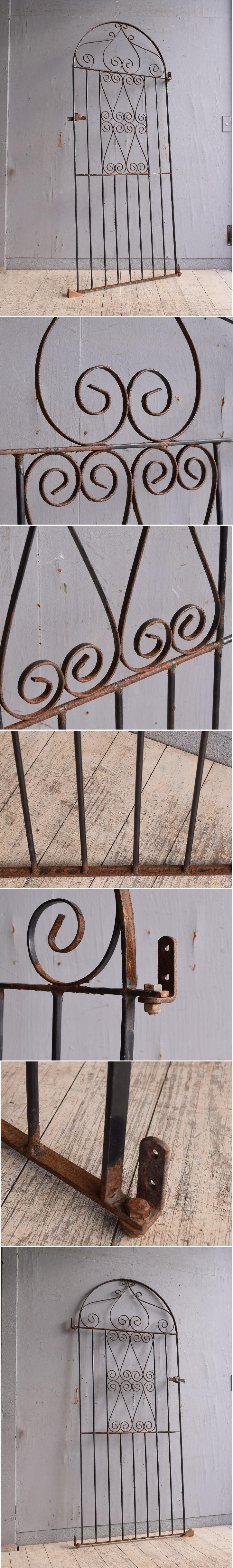イギリスアンティーク アイアンフェンス ゲート柵 ガーデニング 9827