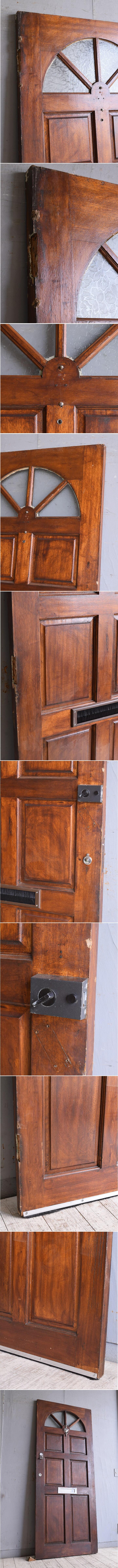 イギリス アンティーク ドア 扉 建具 9934