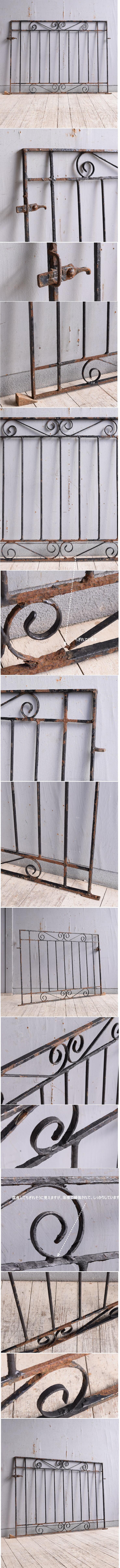 イギリスアンティーク アイアンフェンス ゲート柵 ガーデニング 9962