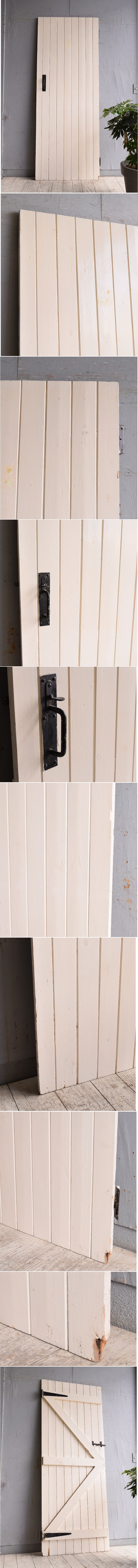 イギリス アンティーク ドア 扉 建具 9976